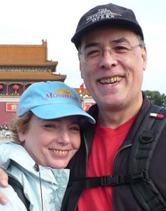 Kathy and David Crowe in Tianamen Square